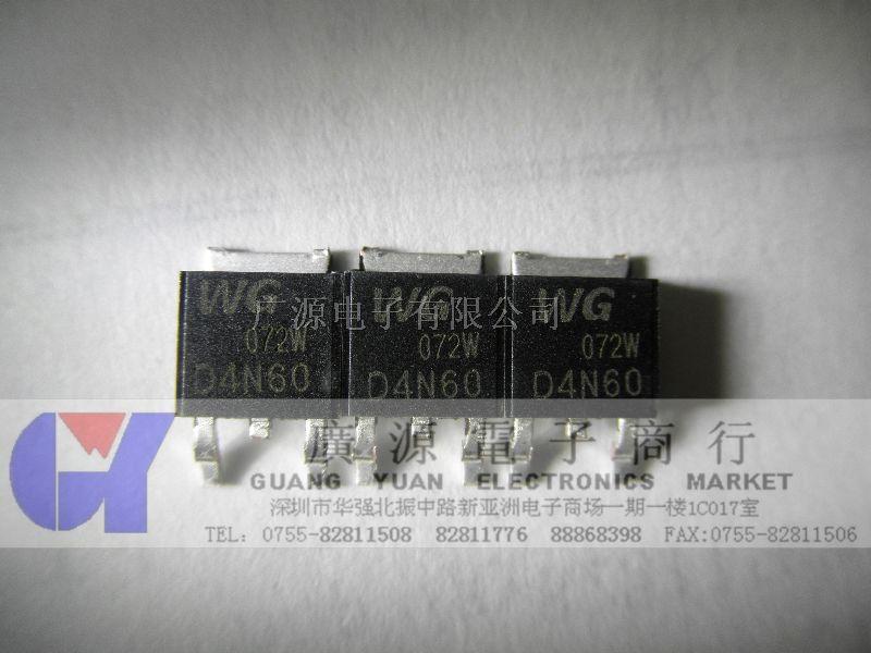 [图]v贴片WG贴片电子三极管&nbs,维库彩板市机箱品牌图片