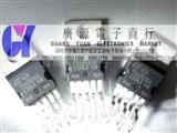 ST意法家电IC  TDA2030A