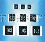 贴片电阻0603 J 220R