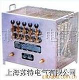 BX8电阻负载柜、箱
