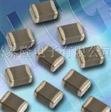 负离子发生器专用(高压贴片电容1206/1210封