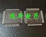 专业智能仪器仪表芯片