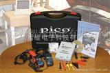 pico2和4通道汽车示波器