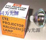 EYE灯杯JCR12V75W/G1 日本岩崎光学灯泡