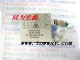 OSRAM 64608 13.8V50W特种光源杯泡