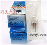 OSRAM卤素灯泡64258 12V 20W生化仪器灯泡G4