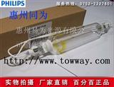 飞利浦首家代理商专供 UV固化灯管HPM15 2000W