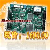 PCI采集卡PCI8622(32路16位250K)