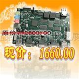 嵌入式主板 ARM10处理器 PC104主板