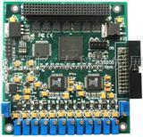 西安 PC104+数据采集卡(全系列)价格 报价(图)!!