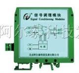 小信号隔离放大转换模块A11S11