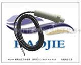 防腐蚀压力传感器,防腐压力传感器