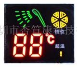 电热水器彩屏数码管