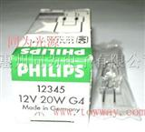 PHILIPS 12345 12V20W G4分光光度计灯泡