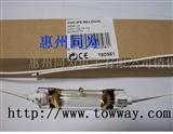 飞利浦hpm12 500w 晒版灯管/曝光灯管 hpm15
