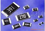 贴片电阻0402、0603、0805、1206、1210。