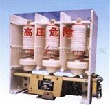 JCZ5-12高压真空接触器,JCZ1(D)单相接触器