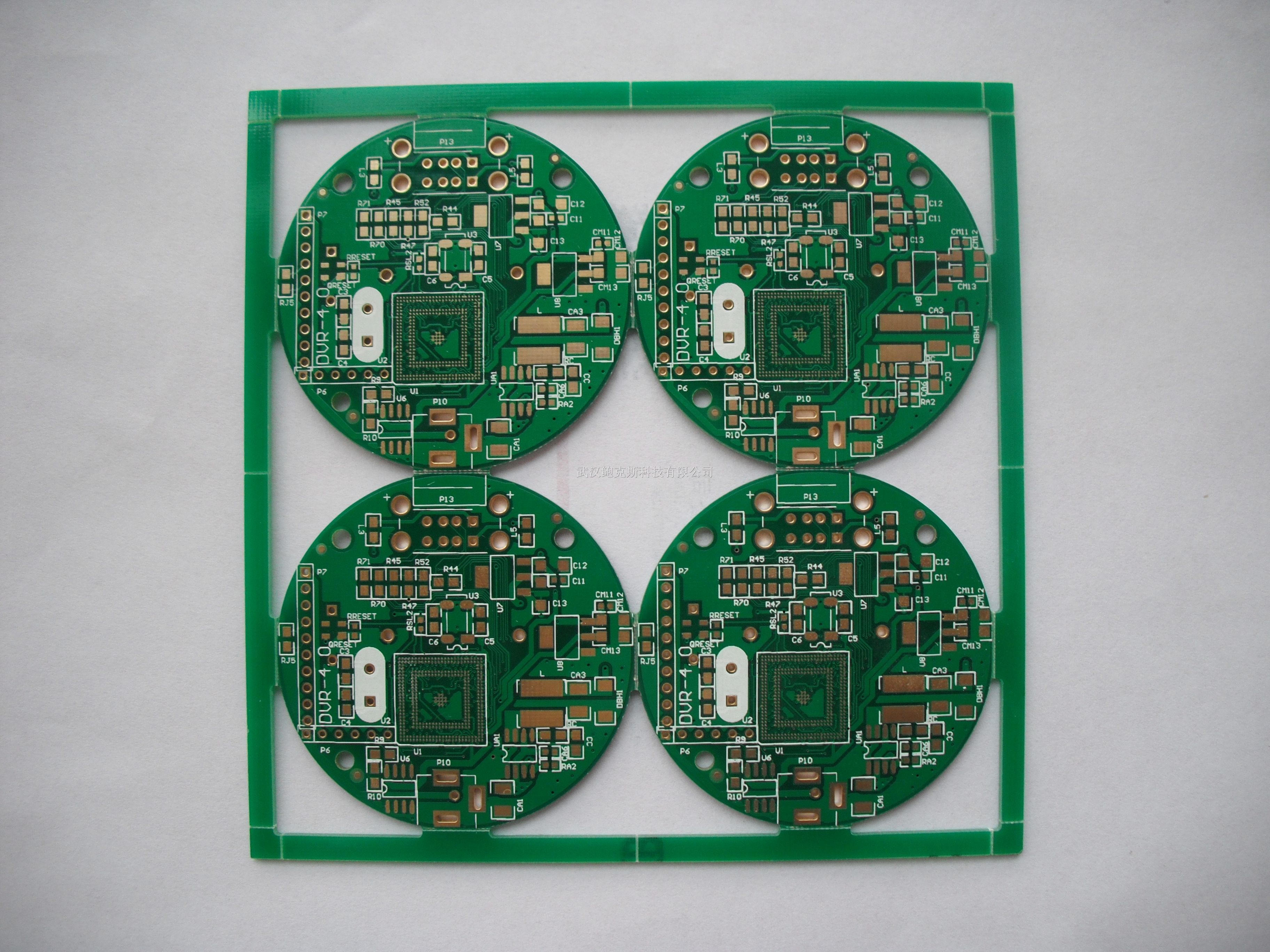 [图]超低价格电路板单价8分 工程,维库电子市场