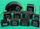 CBB61交流电动机电容器,聚丙烯薄膜电容器