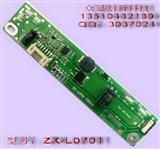 LED高压板