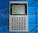 日立PLC编程器 PGMPK1H