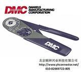 美国DMC压接工具M22520/7-01  压接钳