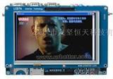 ARM11开发板 UT-S3C6410开发板  S3C6410+4.3lcd