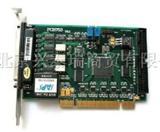 PCI采集卡8753(32路250K16位)