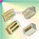 0.5mm板对板连接器,优质显示器用板对板连接器厂家