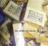 金属化聚丙烯聚酯薄膜电容13760905314