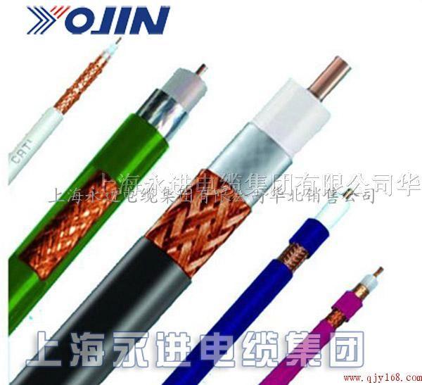 光纤电缆接头接法图解