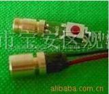 工厂405~980红、绿、蓝、红外激光头