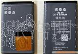 诺基亚N70电池