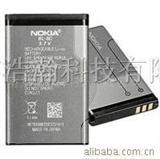 诺基亚原装N70电池