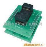 IC插座(IC适配器、IC转换座、IC测试座)(图)
