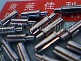 传感器五金配件、传感头、探头、壳体