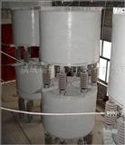 高压电力滤波补偿装置