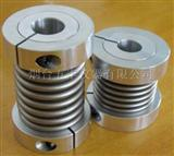 HFL5波纹管大扭矩联轴器