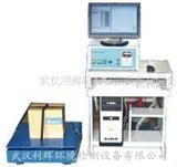 大型振动试验机,汽车颠簸检测机/型号:LD-TL