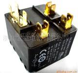冰柜配件 冰柜冷柜配件 单相压缩机启动继电器