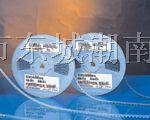 SMD贴片电感JWI322522-151K