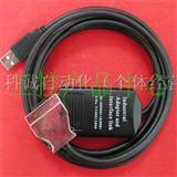 欧姆龙PLC编程电缆CQM1-CIF02