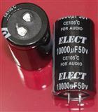 高频低阻电解电容器、急充放电电容、滤波电解电容器