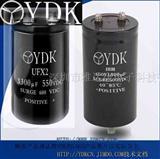 大电流电解电容器、大功率电容器、混合动力电容器