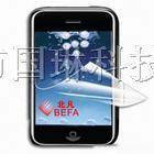 手机屏幕保护膜、PE膜