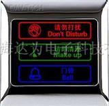 DAV-TECH门铃开关控制器
