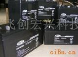 博尔特电池生产商