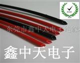 玻纤编织套管