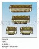 D型插座/DR连接器/DB连接器