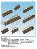 薄膜插座/薄膜开关连接器